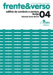 Burgo – colecção Frente&Verso